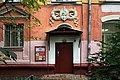 Moscow, Ivanteevskaya Street 1 (31559984092).jpg