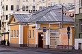 Moscow, Novokuznetskaya 1, the Nikolayev House, March 2020 02.jpg