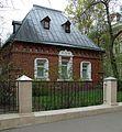 Moscow, Timiryazev Museum 04.jpg