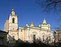 Moscow Saint NicholasChurch inKuznetsy2.jpg