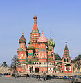 Moscow StBasilCathedral d28.jpg