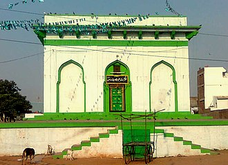Amberpet - Shrine of Amber Shah Baba, Amberpet, Hyderabad