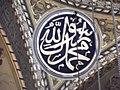 Mosque of Muhammad Ali 097.JPG