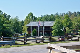 Mountain Homeplace - Welcome Center