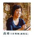 Ms. Gaoji.jpg