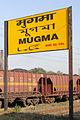 Mugma Railway Station nameplate.JPG