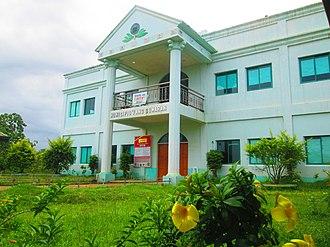 Dumaran - Municipal Hall