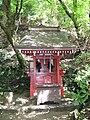 Murouji Bentensha.jpg