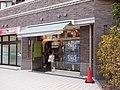 Musashi-Kosugi Hosei Doori Shopping street - panoramio (4).jpg