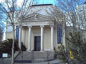 Museo Nacional de Antropología (Madrid) - Museum's main facade