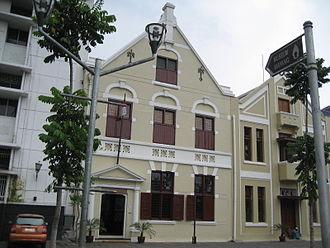 Wayang Museum - Image: Museum Wayang
