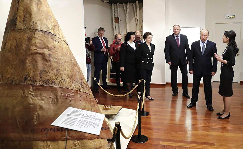 Museum of Nature and Humanity and Putin 12.jpg