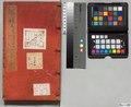 NAJDA-291-0077 水経9.pdf