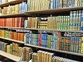 NBMGU ORKiR Ermolov biblioteka.JPG