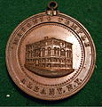 NEW YORK, ALBANY 1896 MASONIC TEMPLE MEDALLION a - Flickr - woody1778a.jpg