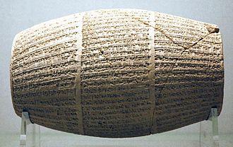 Cyrus Cylinder - The Nabonidus Cylinder