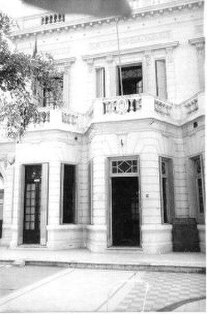 Colegio Nacional de San Isidro - Access Door