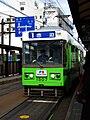 Nagasaki Electric Tramway 1500 Series Tram 1507.jpg