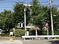 Nagoya City Ono Nursery School 20141007.JPG