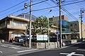 Nagoyaka House Sanjo 20160416.jpg
