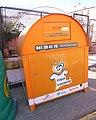 Nalda - Contenedores de reciclaje 1.jpg