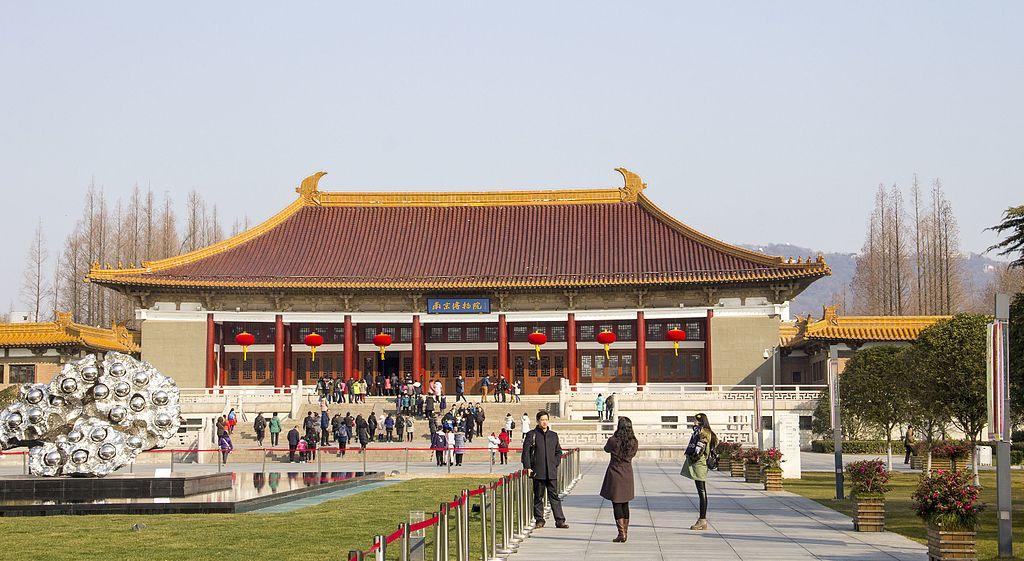 Nanjing Museum - main building