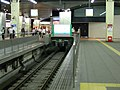 Nankai Nanba station platform - panoramio (12).jpg
