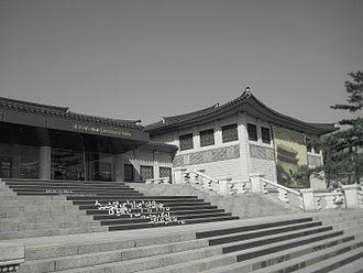 National Palace Museum of Korea - February 2009