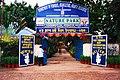 Nature Park of India.jpg