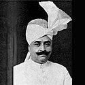 Nawab of Kalabagh Malik Amir Mohammad khan