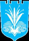 Wappen von Netanja