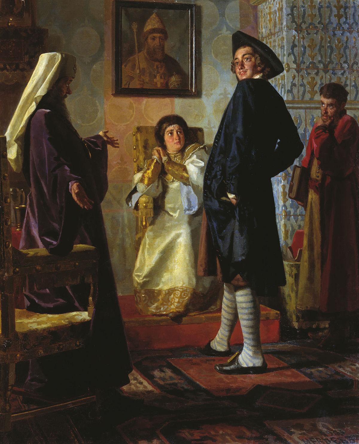 Церковная реформа Петра i Википедия