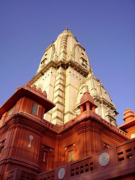 New Vishwanath Temple at BHU 2007 (2).jpg