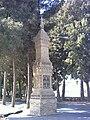Neyshabour - Khayam entrance - panoramio.jpg