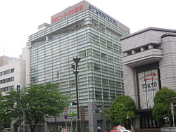 Nikko Cordial Corporation (headquarters 1).jpg