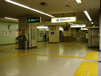 Nishi-Takashimadaira Station - Image: Nishi Takashimadaira station gate