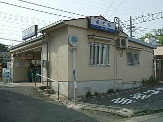 Tsuko Station - Tsuko Station building