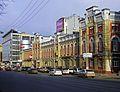 Nizhny Novgorod. Belinsky Street near Svoboda Square.jpg