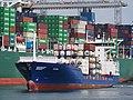 Njord (ship, 1995) IMO 9123805 Amazonehaven pic6.JPG