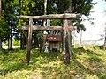 Nonakadō Towadaōyu, Kazuno-shi, Akita-ken 018-5421, Japan - panoramio (6).jpg