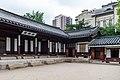 Norakdang, Unhyeongung palace.jpg