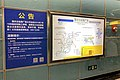 Notice and directory at CRT3 South Square of Chongqingbei Railway Station (20191224213749).jpg