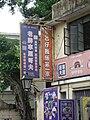 Nougat in Macau.JPG