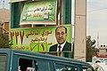 Nouri al-Maliki campaign poster (4404735206).jpg