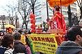 Nouvel an chinois à Paris le 22 février 2015 - 016.jpg