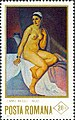 Nude by Camil Ressu 1971 Romanian stamp 2.jpg