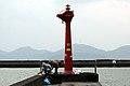 Obama port west Breakwater lighthouse.jpg