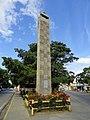 Obelisco conmemorativo a Bolívar.jpg
