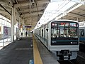 Odakyu 3271 at Odakyu Tama-Center Station.jpg