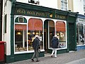 Oggy Oggy Pasty Co, Falmouth - geograph.org.uk - 462643.jpg